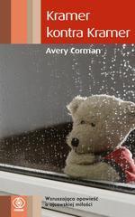 Kramer kontra Kramer by Avery Corman