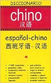Diccionario Chino Espanol Chino
