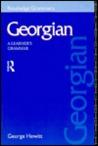 Georgian: A Learner's Grammar