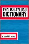 English-Telugu Standard Dictionary: Spoken in Southeastern India
