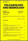 1996 Eruptions in the Karynsky Volcanic Centre and Related Events: A Special Issue of the Journal Volcanology and Seismology