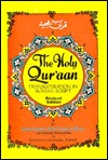 The Holy Qur'aan Bc;Aan: Transliteration In Roman Script