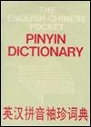 The English-Chinese Pocket Pinyin Dictionary
