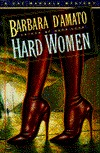 Hard Women: A Cat Marsala Mystery(Cat Marsala Mystery 4)