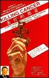 Ebook Killing Cancer by Jason Winters read!