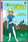 Corrector Yui #2 (Corrector Yui, #2)