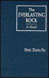 The Everlasting Rock by P'U Tsung