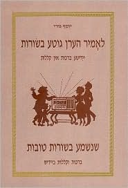 Let's Hear Only Good News: Yiddish Blessings & Curses (Eng, Yid, Heb & Rus)