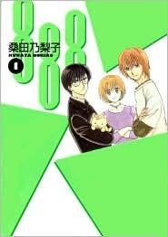 888: Volume 1