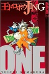 Jing: King of Bandits Volume 1