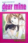 Dear Mine Vol. 4
