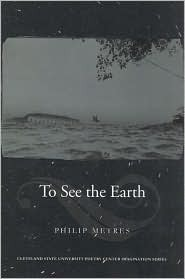 to-see-the-earth