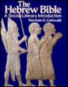 Hebrew Bible Paper