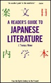 A Reader's Guide to Japanese Literature by J. Thomas Rimer