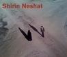 Neshat Shirin