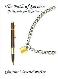 the-path-of-service-guideposts-for-excellence