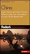 Fodor's China, 2nd Edition: Expert Advice and Smart Choices: Where to Stay, Eat, and Explore On and Off the Beaten Path