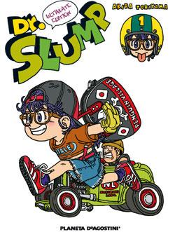 Dr. Slump Ultimate Edition Nº1 (Dr. Slump Kanzenban, #1)