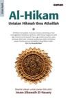 Al-Hikam: Untaian Hikmah Ibn 'Atha'illah