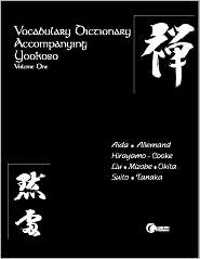 Vocabulary Dictionary Accompanying Yookoso Volume One