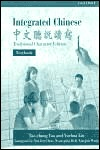 Integrated Chinese, Level 1, Part 2: Textbook (Traditional Character Edition) (Level1 Traditional Character Texts)