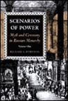 Scenarios of Power: Myth and Ceremony in Russian Monarchy, Vol. 1: From Peter the Great to the Death of Nicholas I