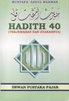 Hadith 40