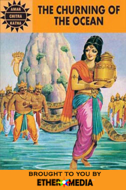 the-churning-of-the-ocean-amar-chitra-katha
