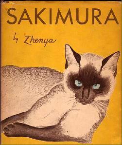 Sakimura
