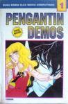 Pengantin Demos Vol. 1 (Akuma no Hanayome, #1)