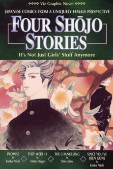 Four Shojo Stories by Moto Hagio