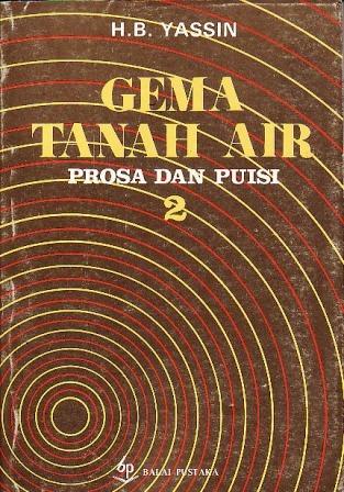 Gema Tanah Air: Prosa dan Puisi (Buku 2)