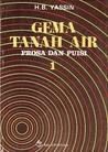 Gema Tanah Air: Prosa dan Puisi (Buku 1)