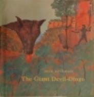 Giant Devil Dingo