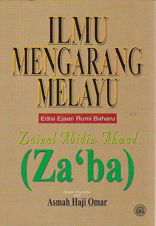 Ilmu Mengarang Melayu