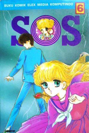 S.O.S. Vol. 6 by Yoko Matsumoto