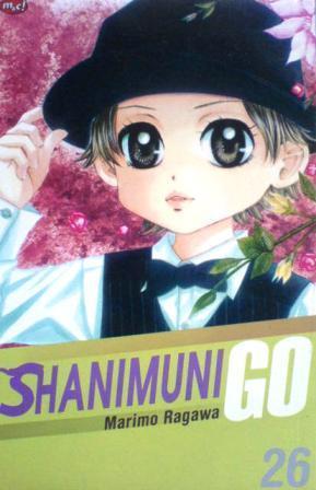 Shanimuni Go Vol. 26