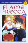 Flame Of Recca Vol. 1 by Nobuyuki Anzai