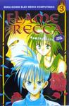 Flame Of Recca Vol. 3 by Nobuyuki Anzai