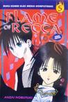 Flame Of Recca Vol. 5 by Nobuyuki Anzai