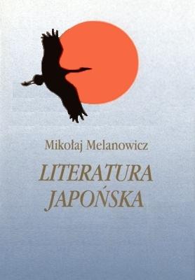 literatura-japoska-proza-xx-wieku-tom-2
