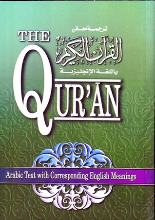 The Qur'an (Arabic Text with Corresponding English Meaning) 6 X 4.5 INCH (Arabic Text with Corresponding English Meanings)