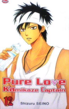 Pure Love Kamikaze Captain, Vol. 12 (Love Attack #12)