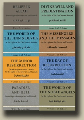 Islamic Creed Series (8 Vols)