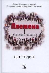 book Strahlenschutz an