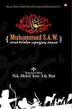 Muhammad S.A.W Insan Teladan Sepanjang Z...