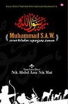 Muhammad S.A.W Insan Teladan Sepanjang Zaman