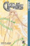 Chobits, Vol. 8 by CLAMP