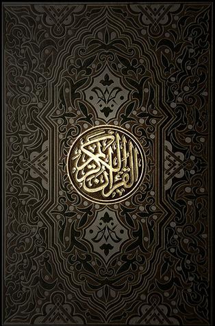 Qurʾan / القرآن الكريم (Hardcover)