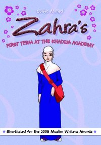 Zahras First Term at the Khadija Academy...